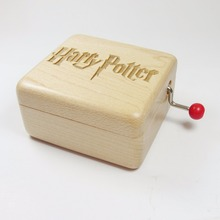 Harry Potter Wooden 18 Tones Music Box