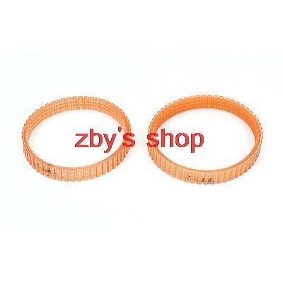 2 Pcs 10mm Width Electric Planer Part Drive Belt Band Apricot for Hita F20A 2 pcs transfer belt for ricoh mp1350 1100 9000 new imported b234 3971 b2343971