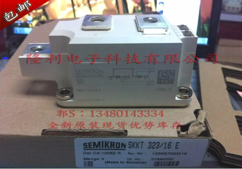 .SKKT323/16E SKKT273/16E new original stock