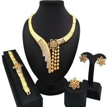 Африканские Ювелирные наборы золотые оптовые цены африканские