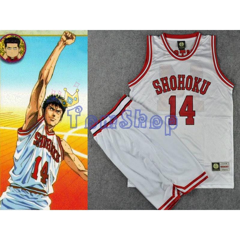 Anime Slam Dunk Cosplay Costume SHOHOKU #14 Hisashi Mitsui