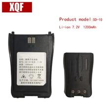 1200mAh 7.2V Li-Ion SD-10 Radio Battery for SFE Walkie Talkie