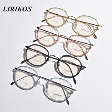 LIRIKOS Pure Titanium Granny Chic Women Round Wire-rimmed Glasses Rounded  Reading Clear Eye Lens male Spectacl