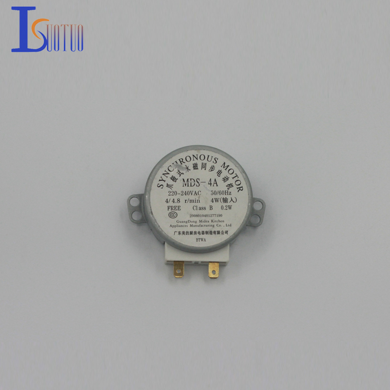 The United States of the microwave oven synchronous motor rotary motor