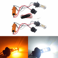 2pcs T20 7440 2835 42 SMD CANBUS ERROR FREE Car LED DRL Daytime Running Light Dual