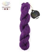 Пряжа лотоса Cathay 4 пряжа натуральный шелк тибетский Як Смешанная ручная вязка цветные DIY вязание крючком