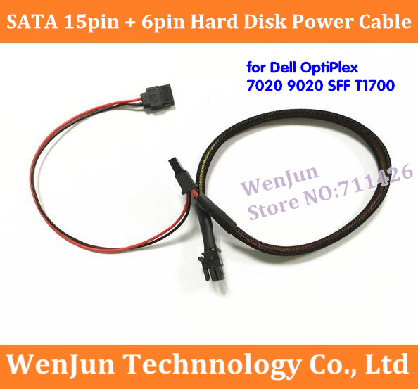 1PCS 50cm CD ROM hard disk interface power adapter cable for Dell