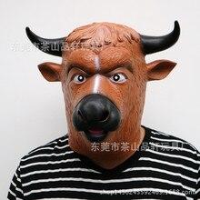 Бесплатная доставка жуткий Мода Полный Уход за кожей лица Головы Быка маски Карнавальные торжества Детский костюм для вечеринок Realisic корова маска для Хэллоуина реквизит