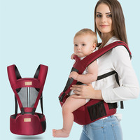 Multifunctional Baby Belt Air permeable Baby Holding Artifact Summer Ergonomic Baby Carriers Backpacks Sling Waist stool newborn