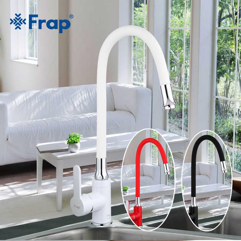 Frap ธุรกิจสไตล์สีดำสีขาวสีแดงซิลิกาเจลจมูกๆทิศทางก๊อกน้ำห้องครัวเย็นและน้ำอุ่น F4042 F4041 f4043