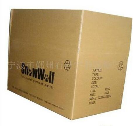 Mailing Boxes Corrugated Custom Carton Boxes Clamshell Packaging