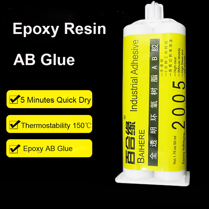Epoxy Resign Liquid Glue AB Touch Stationery Store Adhesive Super Strong Fabric Repair Tool Metal Wood Jade Stone Glass Plastic 12 pcs cyanoacrylate quick dry adhesive strong bond fast 502 super liquid glue for leather rubber metal home office school tool