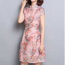 Summer New Printed Slim Floral Temeperament Female Cheongsam Organza Dress With Short Sleeves