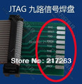 JTAG intelligent board the RIFF BOX essential to the ORT the BOX necessary JTAG welding small plates