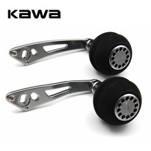 Kawa Aluminum Alloy Fishing Reel Rocker Ball type of EVA Fishing Knob,7*4/8*5mm suit for Abu and Daiwa Shimano Fishing Accessory