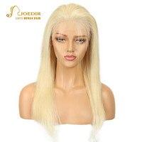 Joedir 13*6 парик их натуральных волос на шнурках парики для черных женщин перуанские прямые кружева спереди al парик 613 блонд парик на кружеве