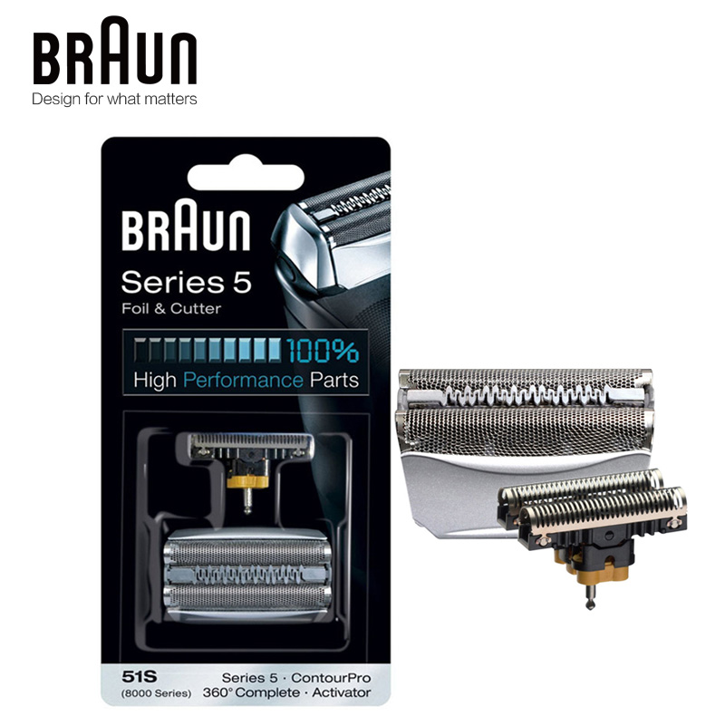 Braun 51 s 전기 면도기 면도날 교체 시리즈 5 면도기 헤드 (8998 8595 8590 5643 5644 5645 new 550 new 570)-에서전기면도기부터 가전 제품 의  그룹 1