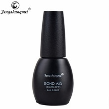 Fengshangmei Soak Off Nail Primer Professional Base Coat Nail Foundation 8ml