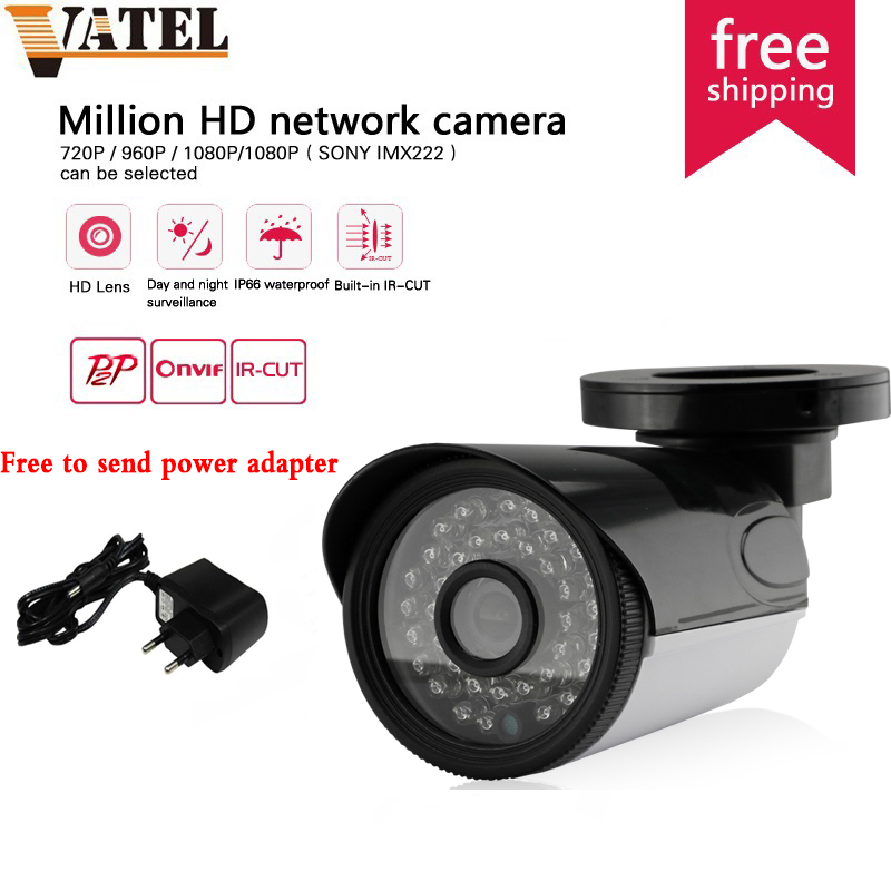 ФОТО 2MP 1080P Bullet IP Camera Low illumination sony 322 sensor Securiy Camera Waterproof Network IP camera 960p 720p Onvif P2P