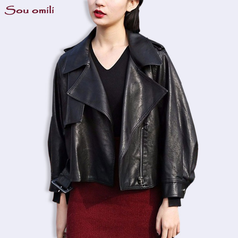 Oversized Boyfriend Leather Jacket Women Black Jacket jaquetas couro Casaco chaquetas Jacket Chain Pink Grey Blouson Jack leather jacket