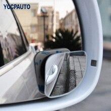 Автомобиль-Стайлинг слепое пятно зеркало авто мотоцикл зеркало заднего вида дополнительных Широкий формат Регулируемый Зеркало заднего в...