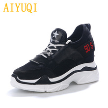 Купить с кэшбэком AIYUQI Women casual shoes 2019 spring new cowhide + cloth women single breathable shoes, wild lace white sneakers shoes women