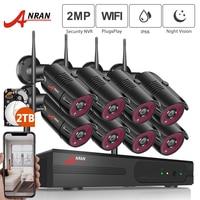 ANRAN 1080P HD كاميرات اي بي للماء في الهواء الطلق للرؤية الليلية مراقبة نظام 8CH NVR أطقم مع 2 تيرا بايت HDD قبل تثبيت