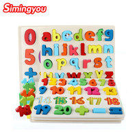 Simingyou 5 Models Puzzles 1Pcs Set Digital Alphabet Shape Cognition Wooden Puzzle Children Toys B40 QZM19
