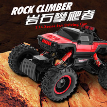 Hot sell rc car toy HB-P1401-P1404 4WD off road radio control rc car Ready To Run with Long life battery up 30 mins vs M900