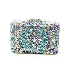 Großhandel Ziemlich DIY Kupplung Geldbörse für Lady Blue Kristall Abend Kupplung mit Kette Kleine Boxed Accessorize Freies Schiff