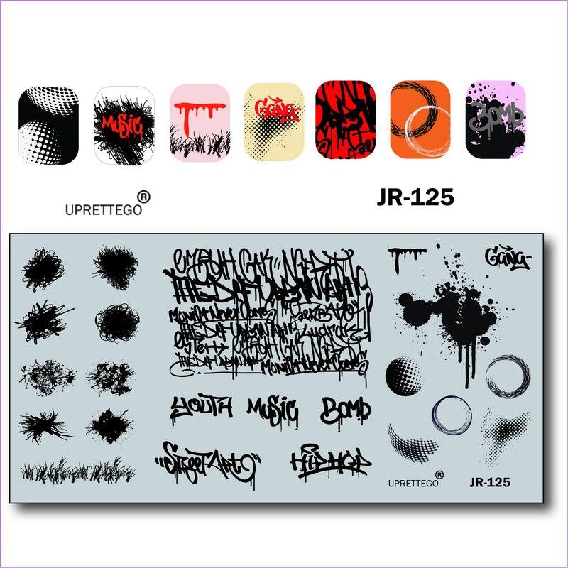 JR-125E