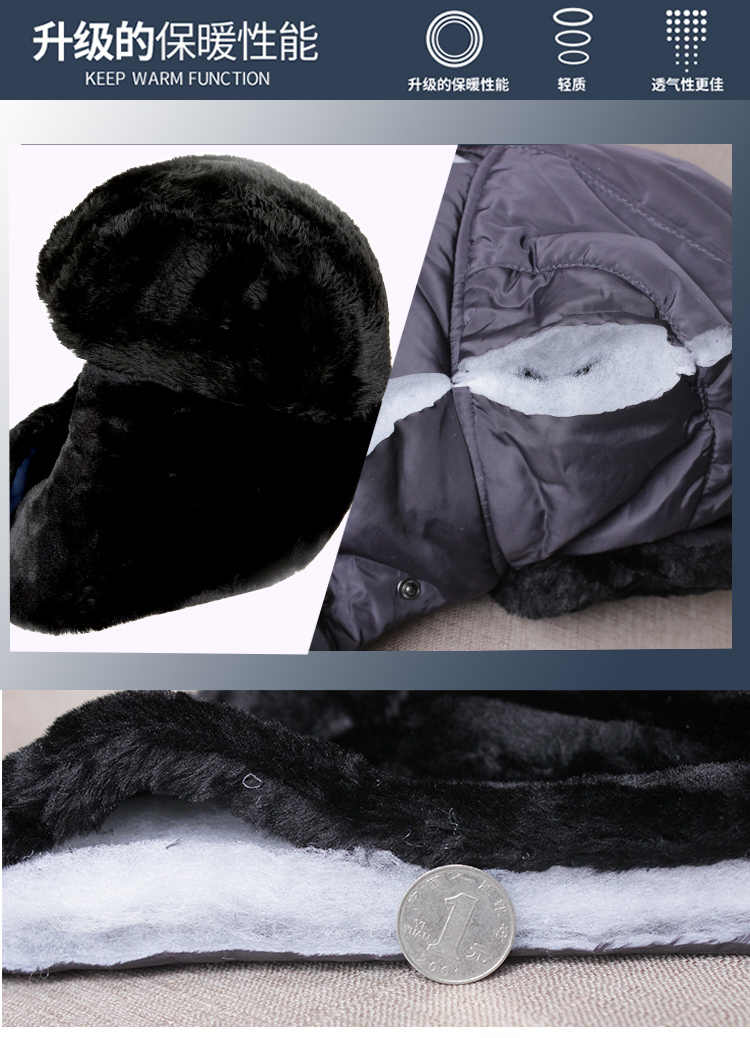 Inverno Quente Bomber Chapéus Caps Cachecol crianças Earflap Russo Trapper Trooper Earflap Chapéu Térmico Cap Chapéu De Esqui De Neve com Fack máscara