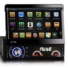 LY 7 Pulgadas 1 din coche Reproductor de dvd Android 4.4.4 Motorizado Desmontable 1080 P de Vídeo HD Multitáctil de la Pantalla automotivo coche estéreo
