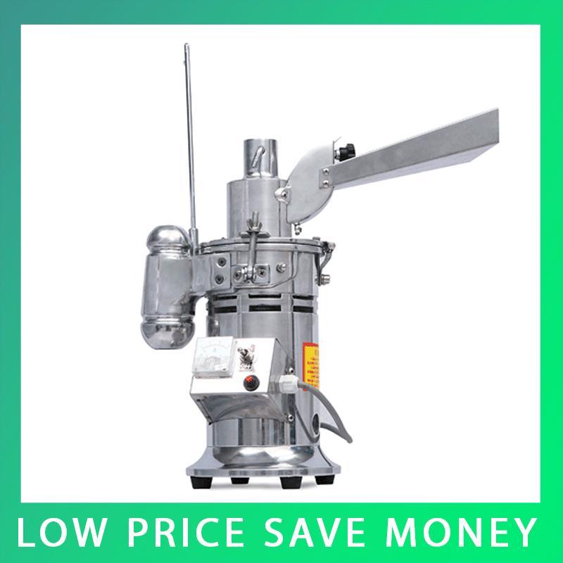 Máquina de pulverización de martillo eléctrico de 5 a 15 kg / h / - Cocina, comedor y bar