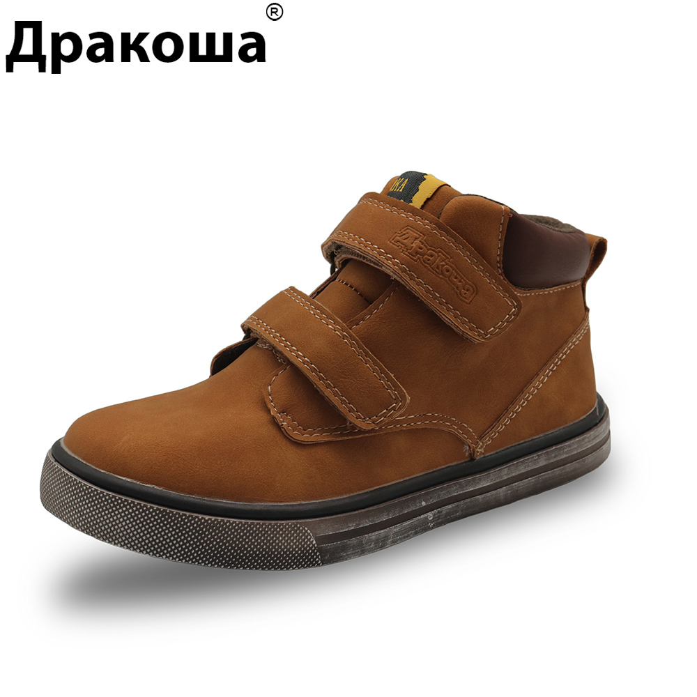 Apakowa Spring Autumn Children Shoes Boys Casual Shoes Toddler Littler Kids Brown Ankle Boots High Top Sports Running Sneakers