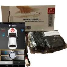 For Skoda Smartphone Car Alarm Security