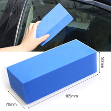 sponges cloths brushes car Super absorbent sponge care wash cleaning washing PVA Home Furnishing with thick 5cm PVA clean cotton