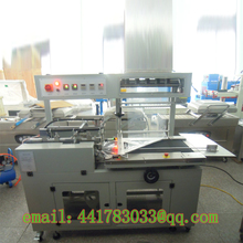 BSF-5640 automatic L sealer Automatic Sealer Machine Food and Cosmetic Sealer  film packaging machine shrink machine