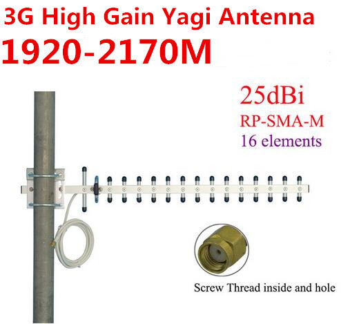 3G de alta ganancia de la antena yagi 25dBi antena yagi de 16 elementos 1920-2170 MHz de la señal torre