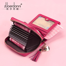 2017 new leather ladies small wallet women short paragraph leather multi-card bit fashion multi-function card package wallet
