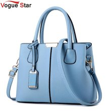 Vogue Star PU Leather Top-handle Women Handbag Solid Ladies Lether