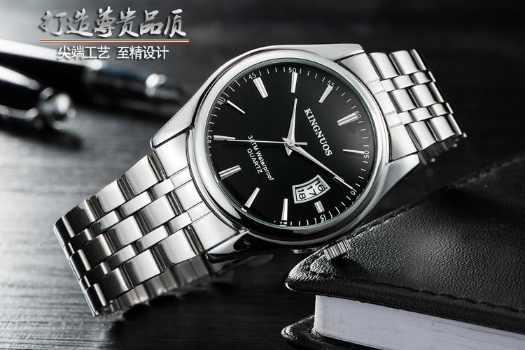 Kingnuos Tops Luxury Brand Men Full Stainless Steel Business Watches Men's Quartz Date Clock Men Wrist Watch relogio masculino 5