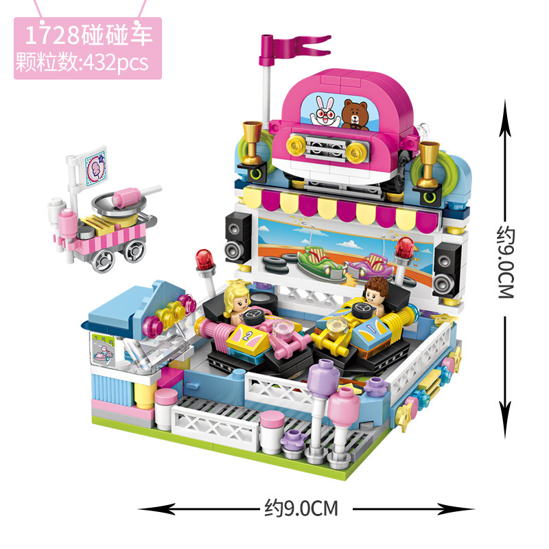 Amusement Park Pirate Ship Ferris Wheel UFO CATCHER Drop Zone Brick Building Blocks Toys For Kids Educational 3d Model Toy in Blocks from Toys Hobbies