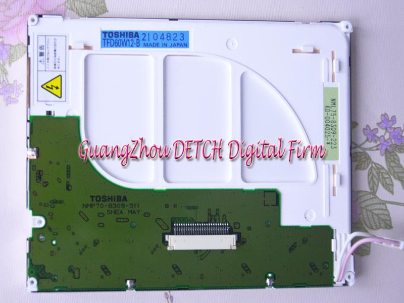 5-inch TFD50W32-B2 LCD screen