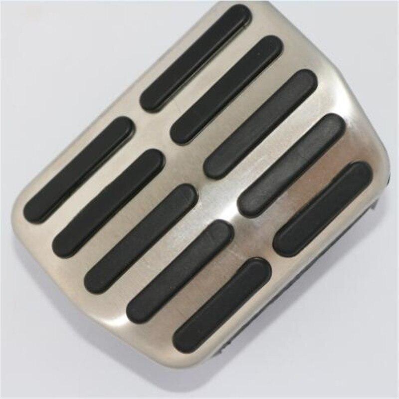 Clutch pedal1