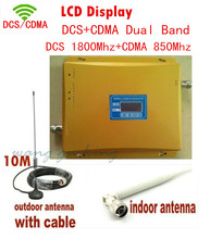 Newest DCS CDMA LCD Signal booster ! 4G DCS 1800 CDMA 850 Mobile Phone Booster Amplifier , Cell Phone GSM Repeater + antenna