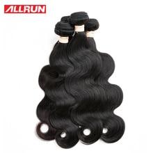 ALLRUN Malaysian Body Wave 100% Human Hair 3/4 Bundles Natural Black Free Shipping Non Remy Hair Weaving