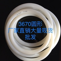 Shandong Xinhua pulso caja esterilizadora al vacío 3670 circular transparente tira de goma sello de puerta móvil 2985