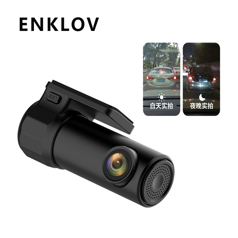 Hidden Wifi HD Driving Recorder 170 Degrees Wide Angle Panoramic Recorder Internet Motion Detection Parking Monitoring