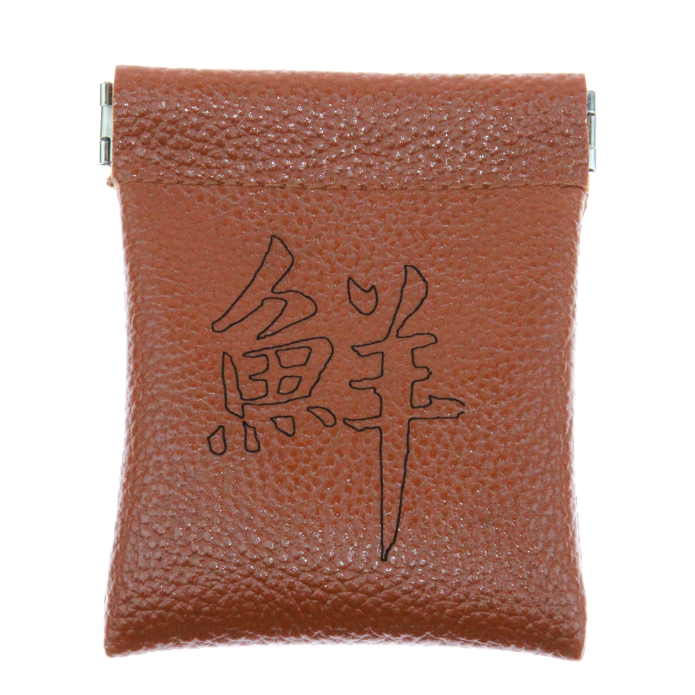 Leather Engrave Funny Pattern Squeeze Coin Purse Women/&Men Mini Short Wallet Money Change Pouch
